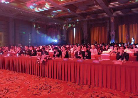 2012年五洲国际集团商业盛典