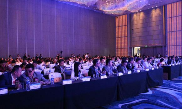 2016中国体验式商业地产发展论坛