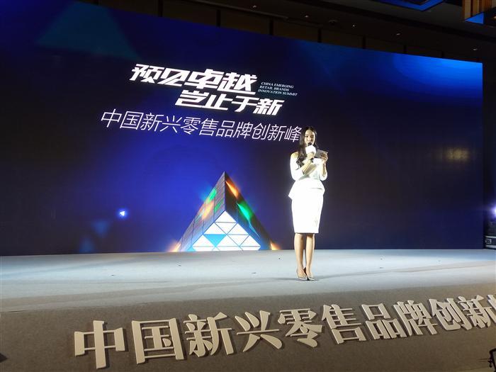 肖峰   上海睿发服饰有限公司董事长 林国伟   上海巨亮儿童游乐有限图片