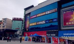 永泰站生活广场